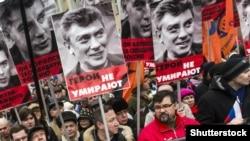 Акция в память о Борисе Немцове, 2015 год, архивное фото