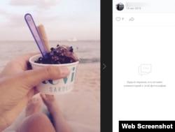 """Скриншот публикации С. Стениной в социальной сети """"ВКонтакте"""""""