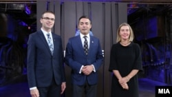 Архива: Министерот за надворешни работи Никола Димитров и високата претставничка на ЕУ Федерика Могерини.