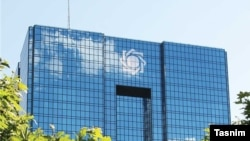 Central Bank of Iran.