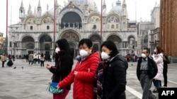 В Італії повідомили про п'яту смерть від коронавірусу та понад 200 інфікованих