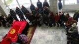 Маркум Нарын облусунда төрөлгөн. 37 жашта болчу.
