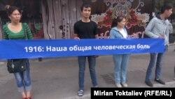 Бишкекте Үркүндүн курмандыктарына мемориал орнотуу талабын койгон акция өттү