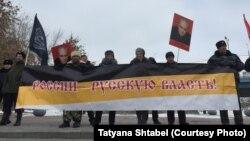 Русский марш в Новосибирске, 4 ноября 2016