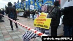 În timpul protestelor din fața Radei