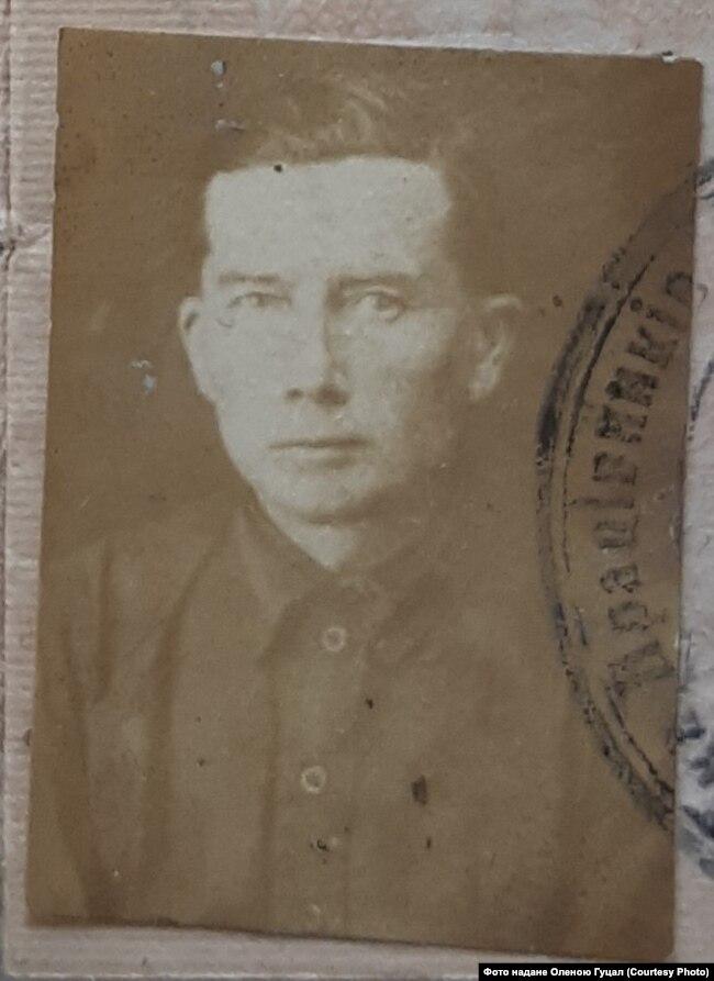 Петро Федорович
