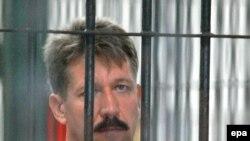 Виктор Бут в ожидании экстрадиции