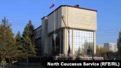 Здание прокуратуры Северной Осетии во Владикавказе