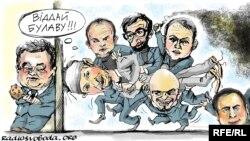 Ukraina, syýasy karikatura