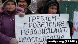 Участники митинга требуют независимого расследования событий в Жанаозене. Уральск, 24 марта 2012 года.