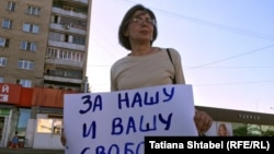 Світлана Каверзіна на пикеті в Бердську