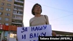 Светлана Каверзина на пикете в Бердске