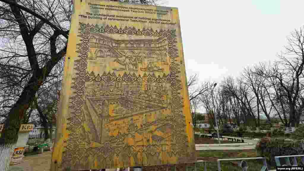 Таш-Хан вважається пам'ятником кримськотатарської архітектури національного значення України