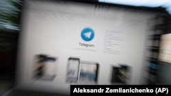 Ռուսաստանում փակվելու վտանգի տակ է հայտնվել Telegram-ը
