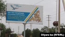 Новый административный центр Туркестанской области. Туркестан, 2 июня 2018 года.