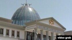 Վրաստանի խորհրդարանի շենքը Թբիլիսիում
