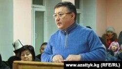 Жогорку Кеңештин мурдагы төрагасы Акматбек Келдибеков.