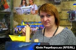 Євгенія Ейдер. Дніпро, 19 квітня 2019 року