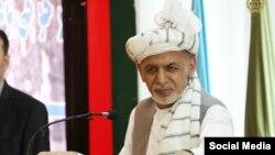 آرشف، محمد اشرف غنی رئیس جمهور افغانستان