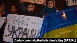 Kijev optužuje Rusiju za kršenje konvencija Ujedinjenih nacija protiv terorizma i za diskriminaciju