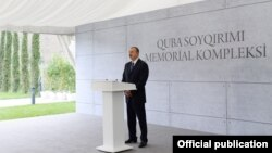Президент Азербайджана Ильхам Алиев на церемонии открытия Губинского мемориального комплекса геноцида