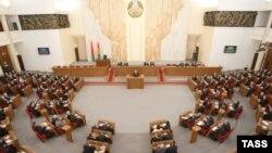 Парламент Беларуси.