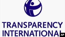 Логотип Transparency International