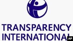 LOGO -- Transparency International