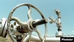 Armenia -- A natural gas distribution facility, undated.