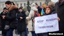 Украинада каза тапкандарды эскерүү иш-чарасы. 18-январь, 2015-жыл.