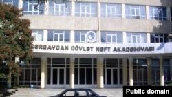 Azerbaijan -- State Oil Academy in Baku, undated