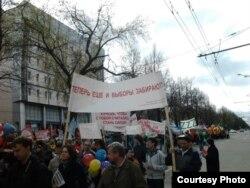 Пермь. Демонстрация за прямые выборы