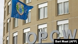 Главный офис Организации по запрещению химического оружия в Гааге
