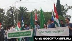 Митинг в поддержку шапсугского активиста в Сухуме 27 сентября 2017 г.