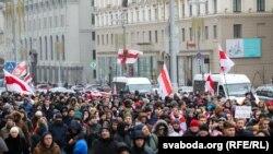 Демонстрация на проспекте Независимости в Минске 7 декабря 2019 года