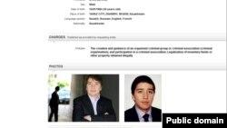 Ілияс Храпуновқа іздеу жарияланғаны туралы Интерпол сайтындағы мәлімет.