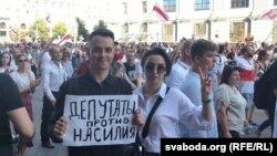Вольга Цесакова на акцыі ў Менску