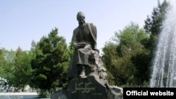 A statue of the ancient Turkmen poet Magtymguly Pyragy in the Turkmen capital, Ashgabat