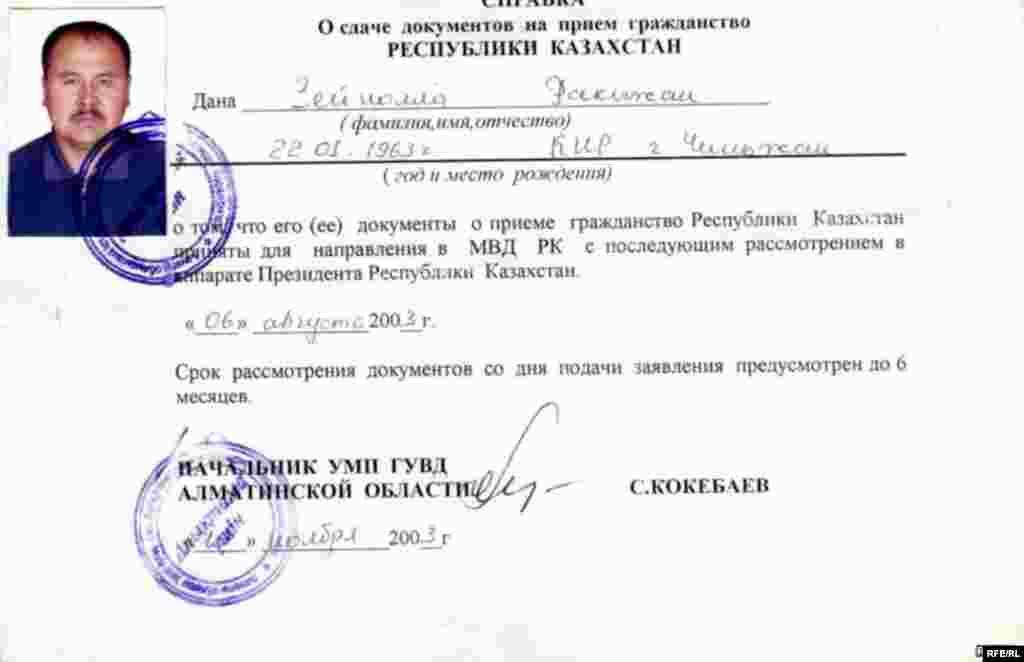Казахстан. 31 октября – 4 ноября 2011 года #14