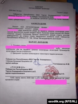 Farrux Toxtimametov tergov ishidan nuxsa