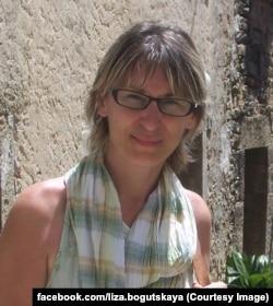 Елизавета Богуцкая