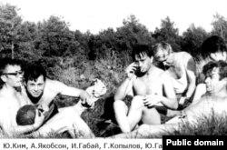 Илья Габай с друзьями