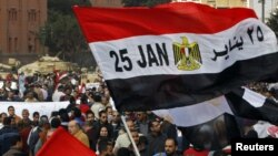 An Egyptian flag emblazoned with January 25, the date the uprising started