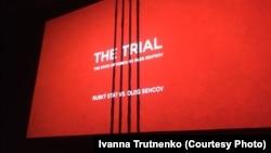 Під час показу в Празі документального фільму «Процес» про суд у Росії над українським режисером Олегом Сенцовим