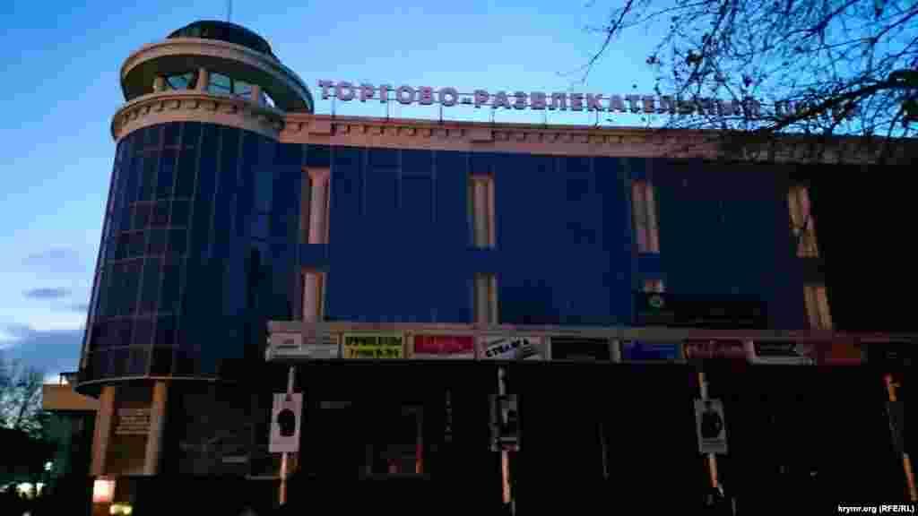 Торговельний центр спить, вулиця Катерининська