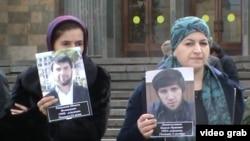 Матери пропавших в Дагестане
