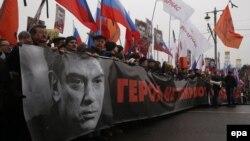 Герои не умирают – один из главных лозунгов марша памяти Бориса Немцова