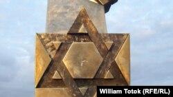 Monumentul de la Berlin în amintirea evreilor deportați de naziști