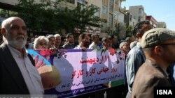 Labor Day gathering in Tehran, Iran-- 1 May 2019