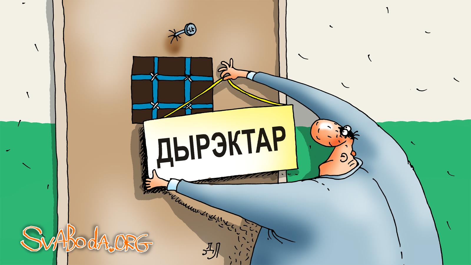 Транта аболецкая (Абольцы Талачынскага р-ну) =